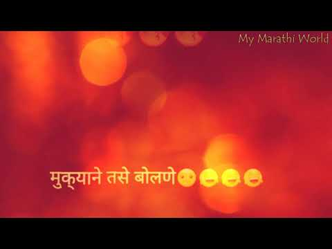 Tu hi re maza Mitwaa Marathi whatsapp status video song and ringtone download