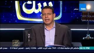 البيت بيتك - عمرو عبد الحميد: المستثنون من الحد الاقصى للاجور