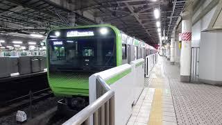 マイスタージンガーフルコーラス!! 山手線E235系 上野進入~発車