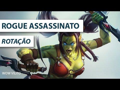 World of Warcraft Legion - Rotação Rogue Assassinato - PVE