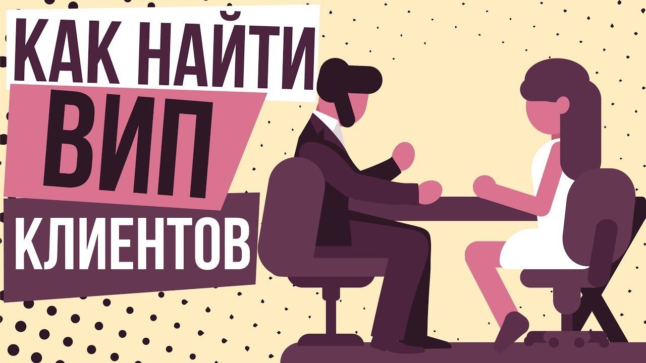 может разочаровать русские вип клиенты смотреть видео найдете тут