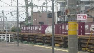 貨物列車EF210-158焼津駅通過