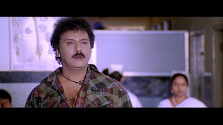 Sada Upset with Ravichandran Engagement with Other Girl | Mallikarjuna Kannada Movie Scenes
