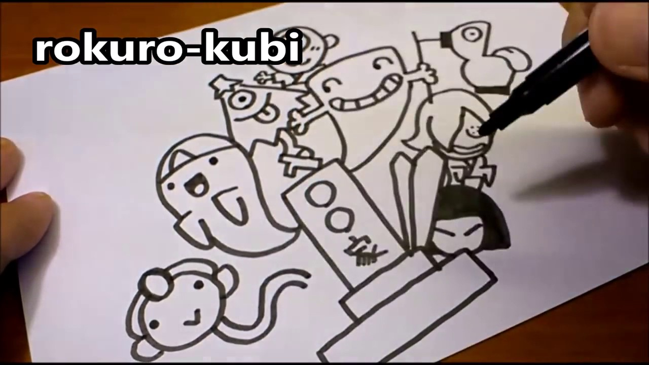 how to draw cute japanese ghost doodle for kids kawaii u0026 easy