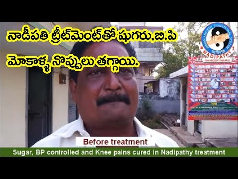sugar,-bp-controlled-and-knee-pains-cured-in-nadipathy-treatment