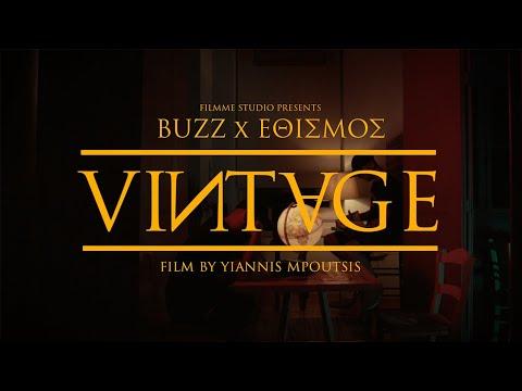 BUZZ X ΕΘΙΣΜΟΣ - VINTAGE ( Official Video Clip 4k )