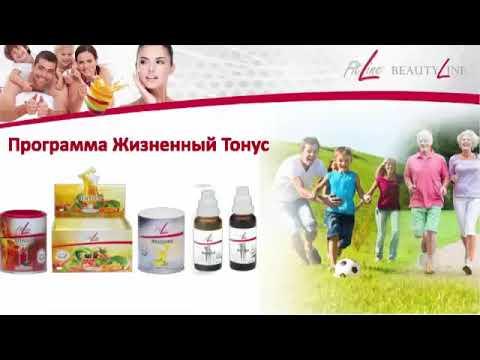 Продукция PM International при миомах и опухолевых процессах 1