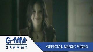 รักฉันหรือรักตัวเอง - ลิตา สริตา 【OFFICIAL MV】
