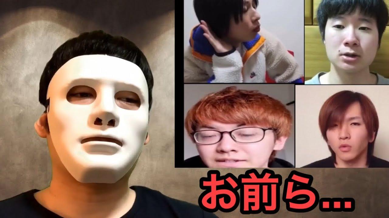 近藤チャンネル twitter