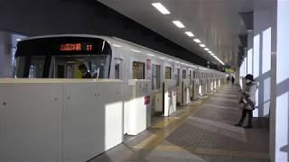 札幌市営地下鉄南北線5000形(507編成) 回送 自衛隊前駅発着