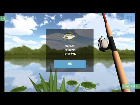 Обзор - Рыбалка 3D. Озера 3 - для Андроид