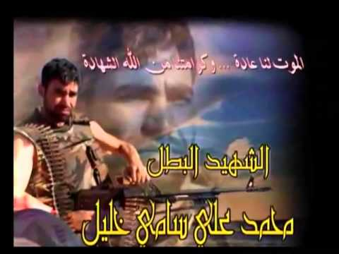 Tribute to the Syrian Arab Army martyrs - defenders of the land 2013
