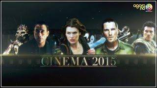 Chamada   Pacote de Filmes do 'Cinema 2015'   SBT