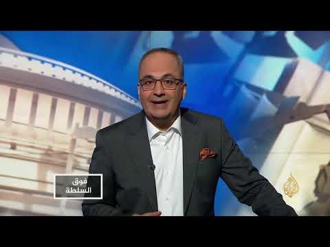 فوق السلطة - سلمان العودة عارض جهاد السعودية بأفغانستان  - نشر قبل 30 دقيقة