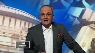 فوق السلطة - سلمان العودة عارض جهاد السعودية بأفغانستان