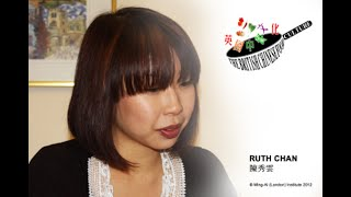 Ruth Chan: British Chinese Food Culture