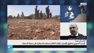 قوات النظام السوري تستعيد السيطرة على مدينة السخنة في محافظة حمص