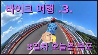 슈퍼커브/바이크여행/투…