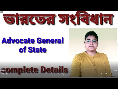 advocate-general-of-state-in-details-for-wbcs-and-upsc