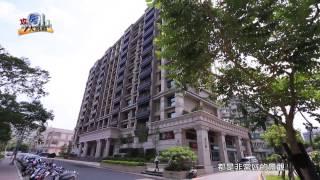 udn tv 【攻房大挑戰】林口 導遊的家part1
