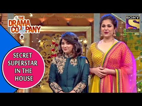 Secret Superstar In The House | The Drama Company