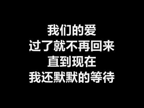 F.I.R. 飞儿乐团 - 我们的爱 (附歌词)