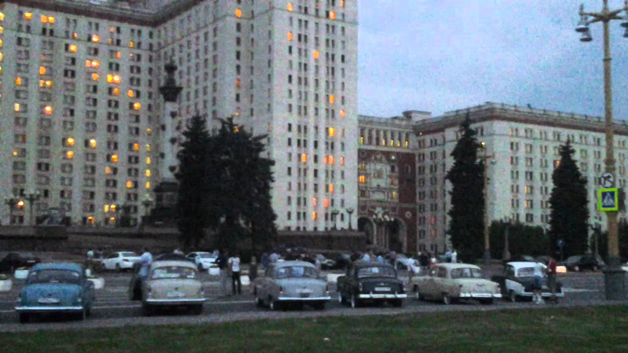 ГАЗ-21 у МГУ