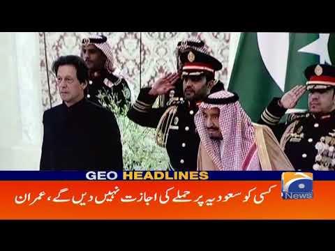 Geo Headlines - 11 PM - 19 September 2018