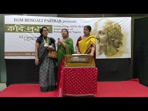 Proshna -Robi Thakurer  Gaan at EGM Bengali Rabindra Jayanti