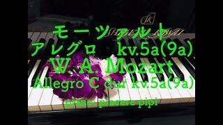 Mozart  Allegro C dur kv.5a(9a)
