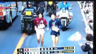 Hakone Ekiden 2011 - 2011年 箱根駅伝 5区 (柏原竜二)