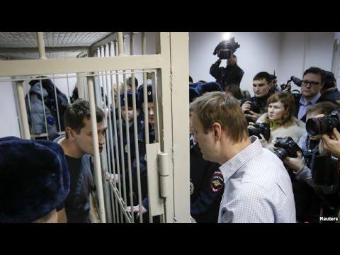 После приговора Навальным. Манежная площадь