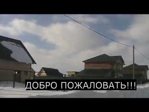Купить участок   Кедровая Роща. Томск.