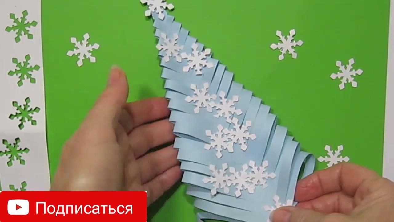 Как сделать новогодни подарок своими руками