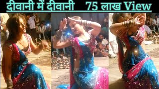 Latest arkestra dance on hindi song 2016