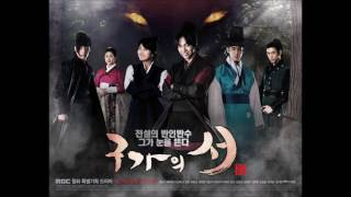 Gu Family Book OST 09 Angry Fox