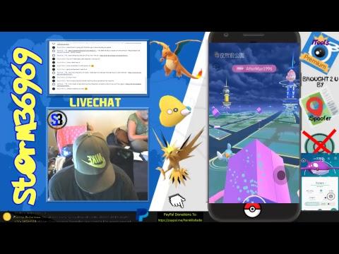 Pokemon GO – Identification Impersonation Data – * NEWS ALERT