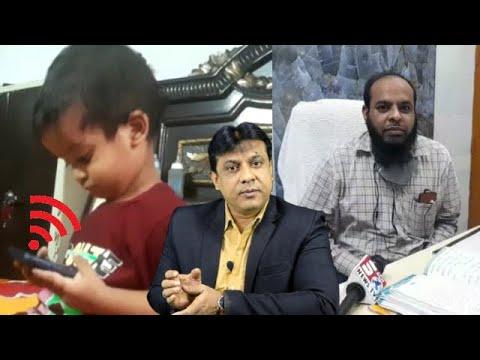 Mobile Phone Use Karne Se Masoom Bachcho Ki Zindagi Hosakti Hain Kharab | Special Report | SACH NEWS