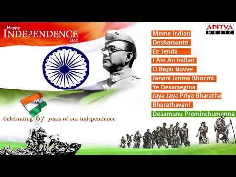 Independence Day Special || Telugu Movie Songs || Jukebox