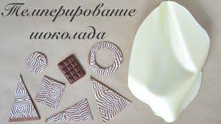 видео Каталог шоколадных изделий
