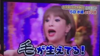 浜崎あゆみ 倒れた! https://youtu.be/SCIqtsKQmWo 倒れたり何やら激怒...
