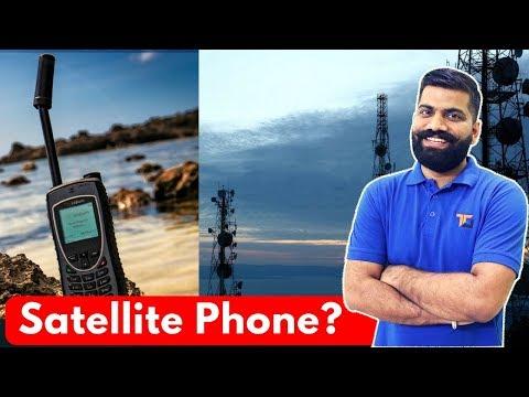 Satellite Phones Or Smartphones? The Network Story