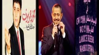 Download جــــــــــورج وسوف - حد ينسى . قـلبو - George-Waassouf-7ada.yensa.Albo MP3 song and Music Video