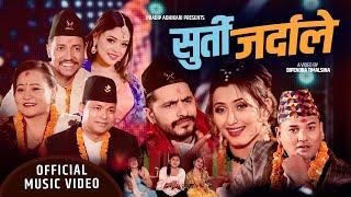 Surti Jardale by Raju Pariyar, Samikshya Adhikari, Rabin lamichhane, Manmaya | New Lok Dohori song