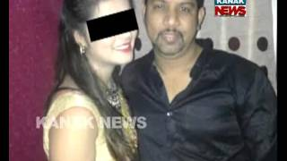 Repeat youtube video Exclusive Interview With Odisha Paid Girlfriend