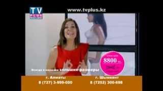 Фир слим ОРИГИНАЛ в Казахстане ( Fir Slim ORIGINAL ) - tv shop tvplus kz