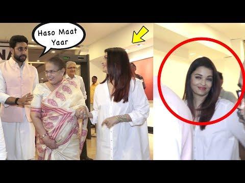 Aishwarya Rai Showing Happy Face In Prayer Meeting Of NANA CHUDASAMA