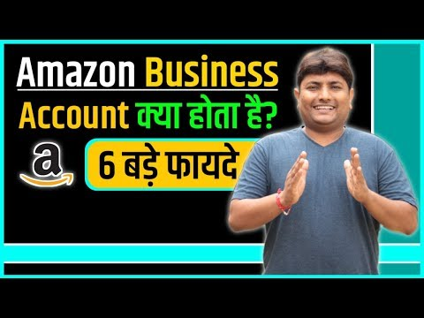 What Is Amazon Business Account   Amazon Business Account Benefits In Hindi