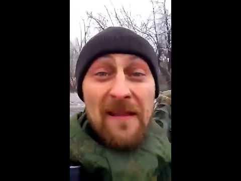 Пленные бойцы Украинской армии - Кто не скачет, тот Русский воин