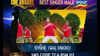 8th Tarang Cine Awards Nominations for Best Singer Male